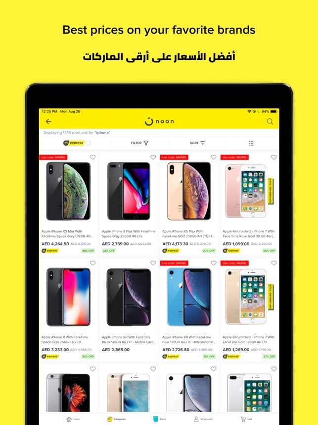 noon shopping - نون للتسوق on the App Store