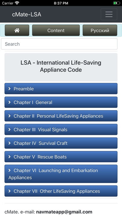 LSA. Life-Saving Appliance screenshot-0