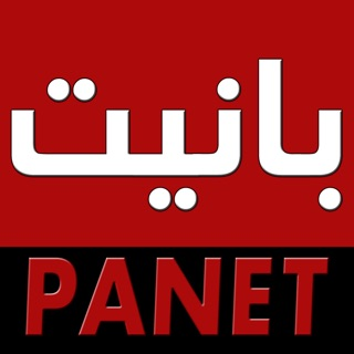 Panet Apps on the App Store