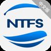 NTFS助手 - Chengdu Aibo Tech Co., Ltd.