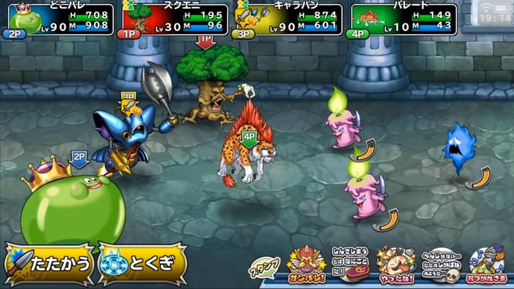 ドラゴンクエスト どこでもモンスターパレード screenshot-3