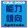 Aptitude_Test