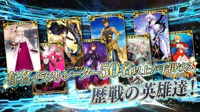 Fate/Grand Order ScreenShot3