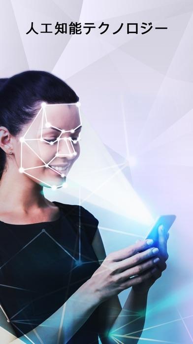 Facekit AIのおすすめ画像4