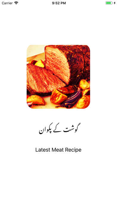 Beef & Mutton Recipes in Urdu screenshot 1