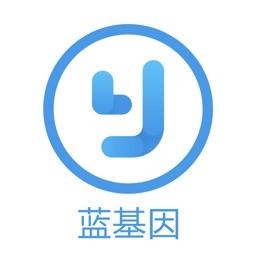 中医考研真题题库-蓝基因