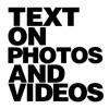 写真 テキスト - に の 書き込む を 追加 フォン