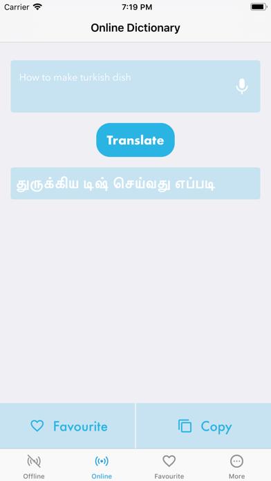 Dictionary Tamil - English | App Price Drops