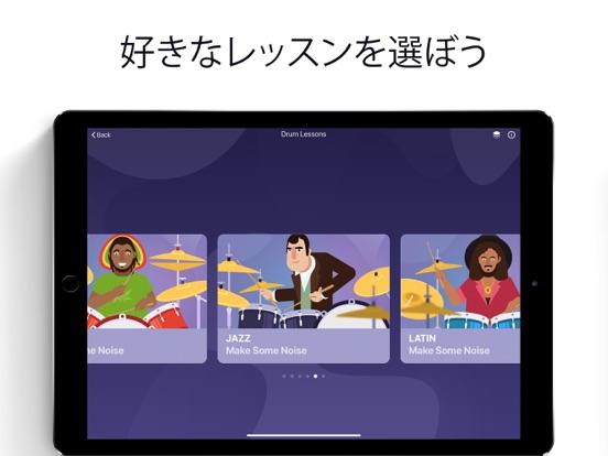 https://is2-ssl.mzstatic.com/image/thumb/Purple113/v4/c1/ec/18/c1ec18b1-c97c-8ffc-03a0-cc11ef9c44da/pr_source.jpg/552x414bb.jpg