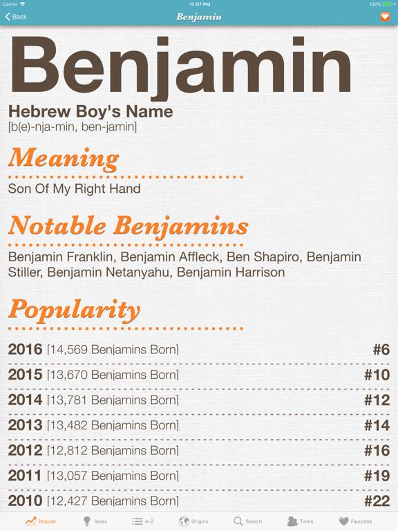 Baby Names™ screenshot
