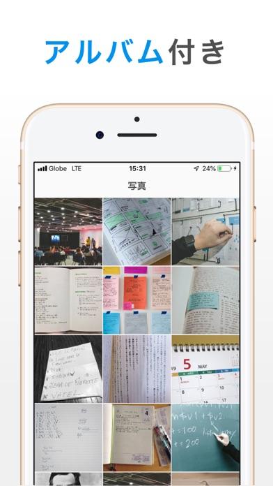 シンプルノート - メモ帳・ノート管理(めも帳)のメモアプリのおすすめ画像5