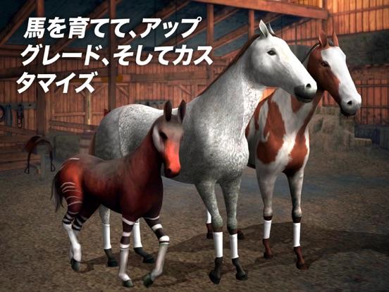 Photo Finish Horse Racingのおすすめ画像4