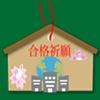 kumiko harada - 建築物環境衛生管理 資格 plus アートワーク