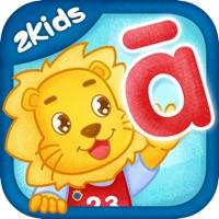 Codes for 2Kids学拼音 - 儿童拼音学习必备神器 Hack