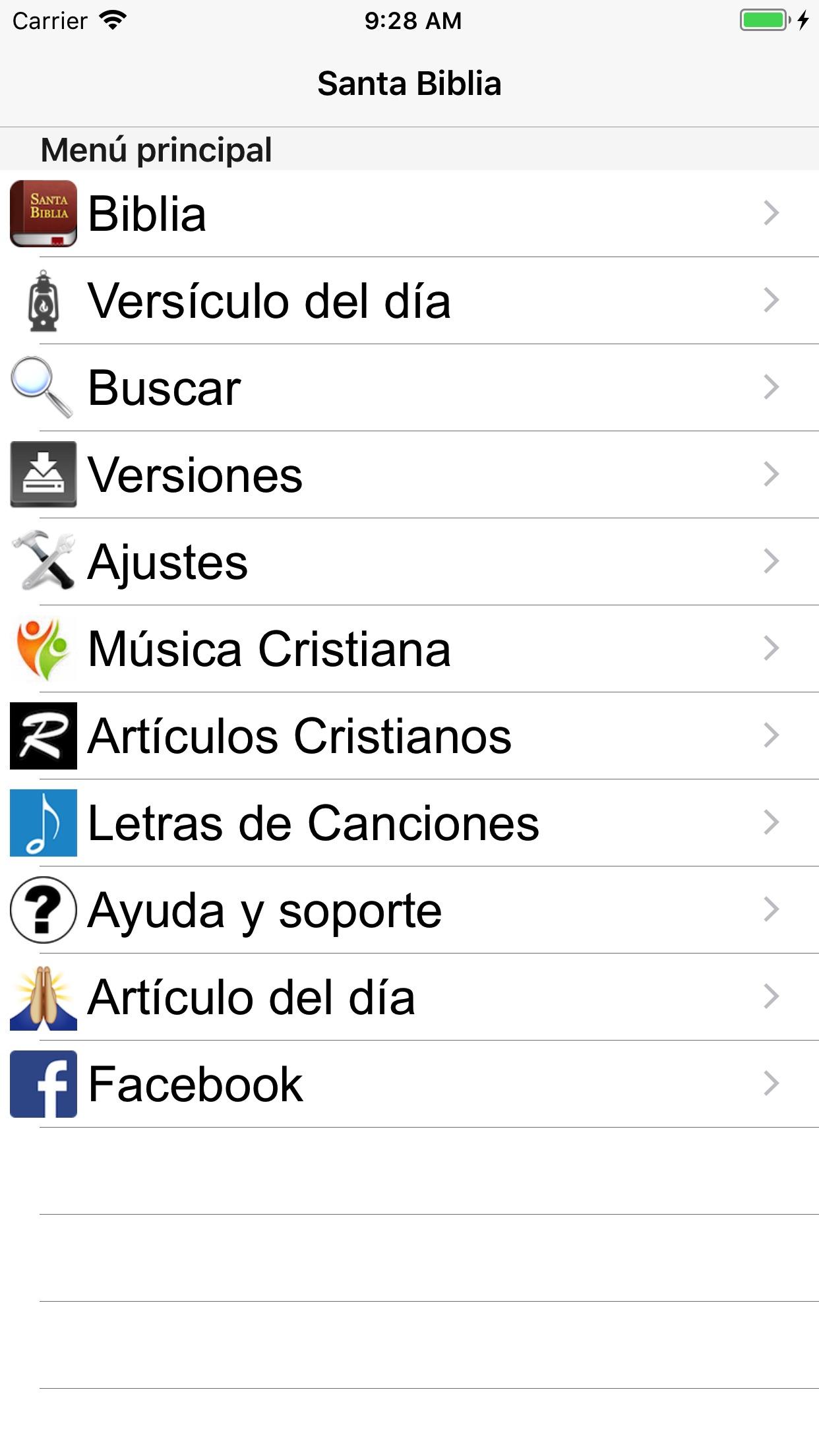 Santa Biblia Reina Screenshot