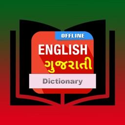 English to Gujarati offline