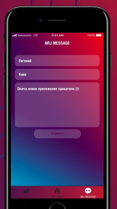 NRJ dating app