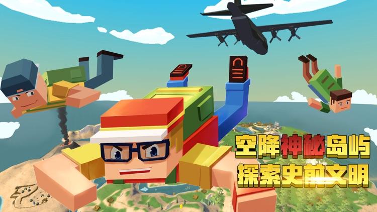 迷你绿洲世界2生存进化 screenshot-4