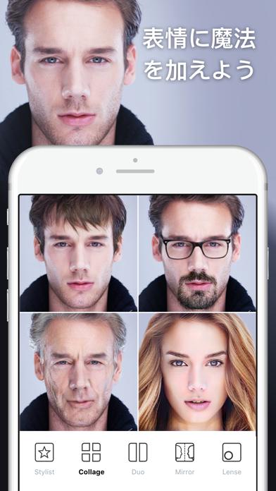 FaceApp - AI表情エディタのおすすめ画像1