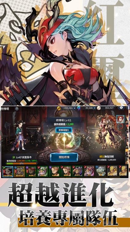 FINAL BLADE:英雄不滅,侵略來襲 screenshot-3