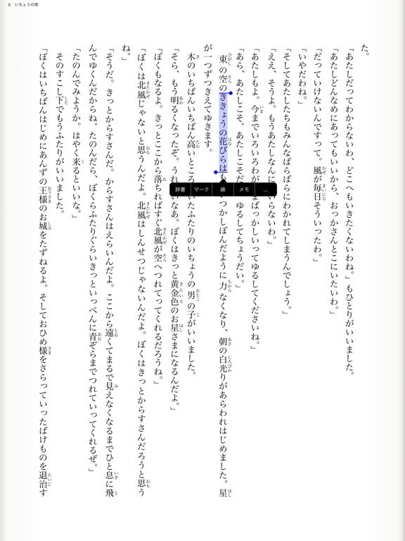 bREADER Cloudのおすすめ画像3