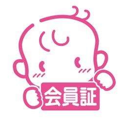 イラストイタリア語 色編 By Playsquare Inc