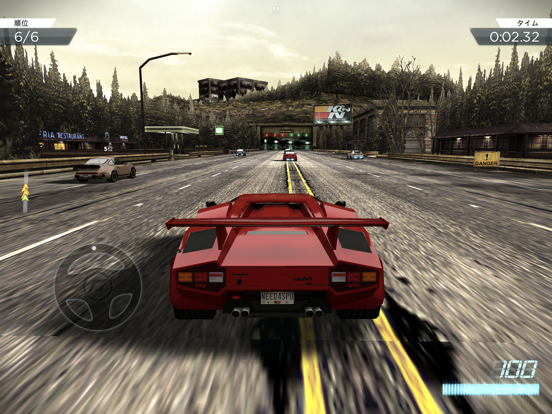 Need for Speed™ Most Wantedのおすすめ画像4