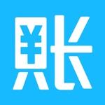 账王-企业会计财务记账管理