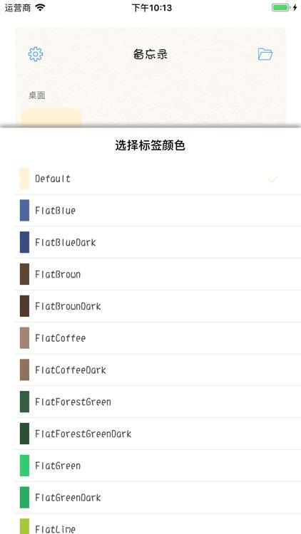 iNotes Pro 2 screenshot-8