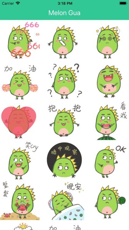 Melon Gua screenshot-4