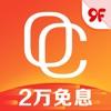 玖富万卡-低息借钱贷款助贷平台