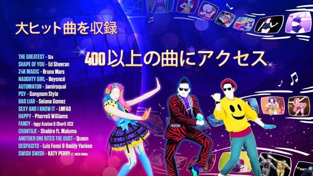 ジャスト ダンス 2020 曲目