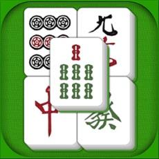 Activities of ShangHai Mahjong Ext
