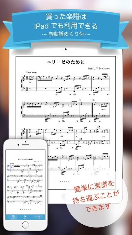 Music score app Fairy screenshot-3