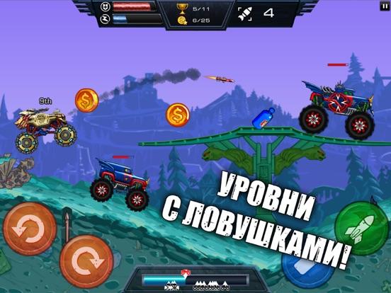 Скачать Mad Truck Challenge - Racing