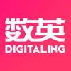 数英-聚集中国数字营销精英平台