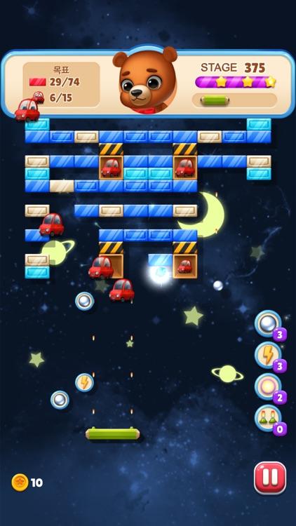 Toy Space : Bricks Breaker screenshot-7