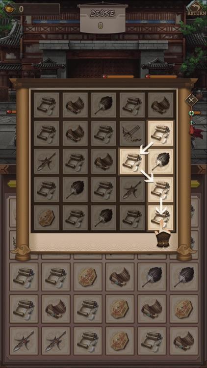 汉末枭雄® screenshot-4