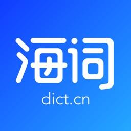 海词词典 - Dict.cn