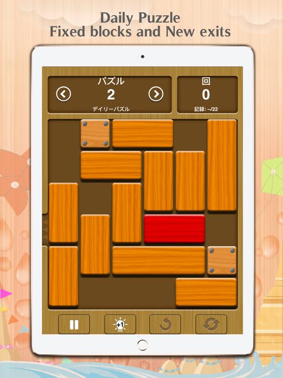 ブロックパズル - Unblock Meのおすすめ画像6