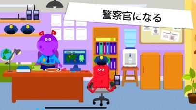 https://is2-ssl.mzstatic.com/image/thumb/Purple113/v4/c6/78/f7/c678f75e-fd28-2cb0-ef4f-a94067187a7a/mzl.chzjewth.jpg/406x228bb.jpg
