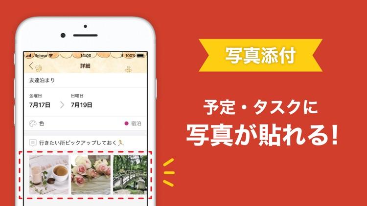 Lifebear カレンダー写真日記メモの人気スケジュール帳