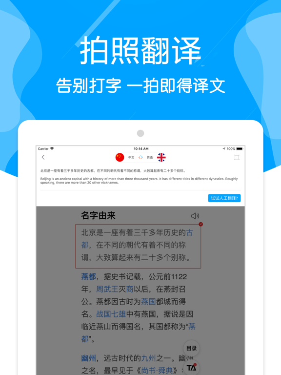 Screenshot #6 pour Global translator-voice app