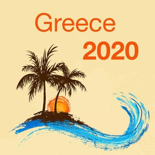 Greece 2020 — offline map