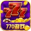 770游戏