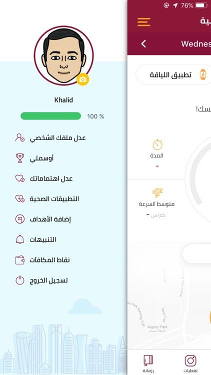 QSFA screenshot-7