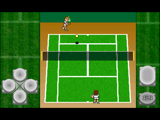 がちんこテニスのおすすめ画像1