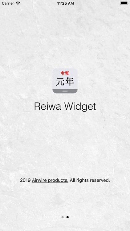 Reiwa Widget