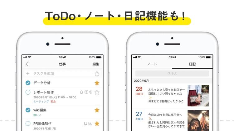 Lifebear カレンダーとToDoと日記のスケジュール帳 screenshot-4