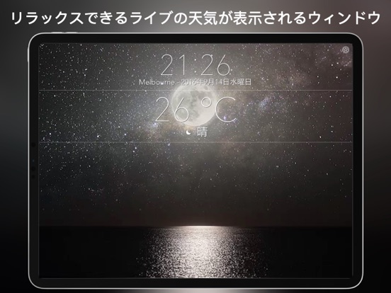 https://is2-ssl.mzstatic.com/image/thumb/Purple113/v4/c8/3f/fb/c83ffb68-2ad4-d9ad-89c4-1616550f7fe2/pr_source.jpg/552x414bb.jpg